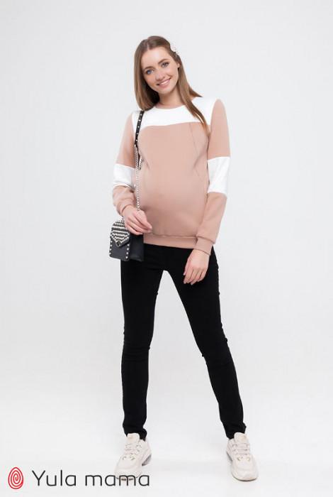 Джинси для вагітних Taliana, чорний