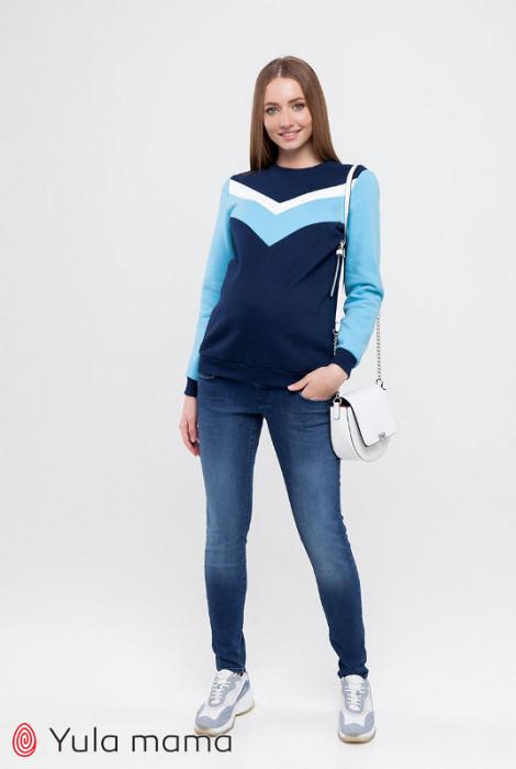 Джинси для вагітних Bell, синій з потертостями