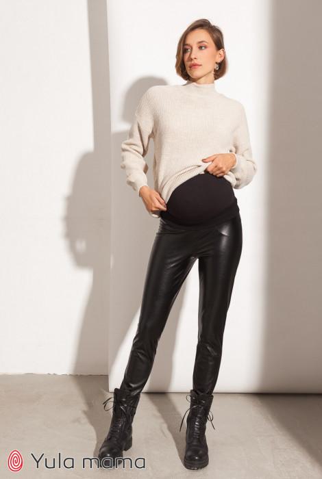 Штани-легінси Elle warm для вагітних, чорний