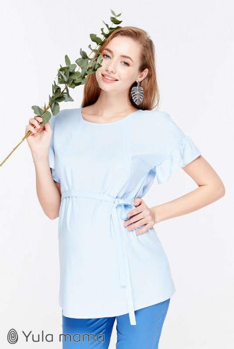 Блузка для вагітних і годування Marion, блакитний