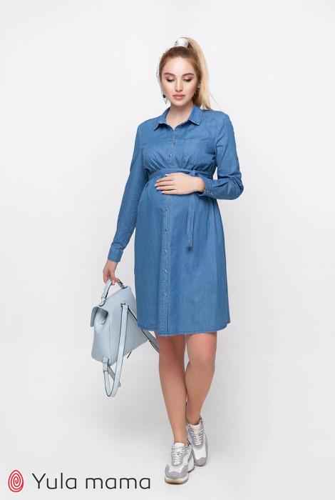 Сукня для вагітних Vero