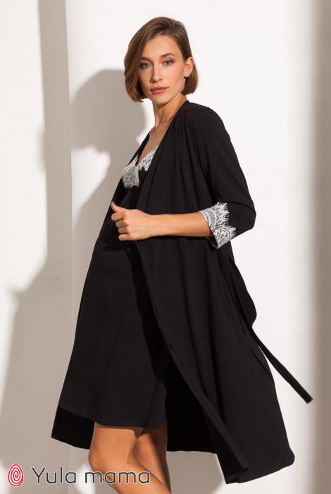 Халат і сорочка для вагітних і годування Maya, чорний