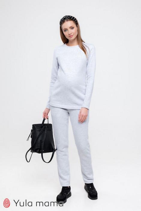 Теплий костюм для вагітних і годування Halle, светло-сірий меланж