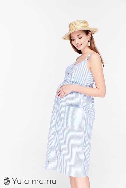 c4b4b5aa56ffed ... Сарафан для вагітних і годування Aleyna, біло-блакитна широка смужка ...