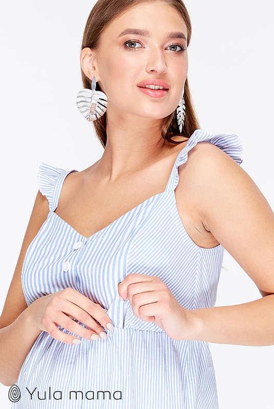 d1580d297c1a97 Сарафан для вагітних і годування Nora, біло-блакитна смужка - NEW ...